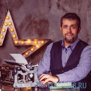 Дмитрий Шумилов — фотограф