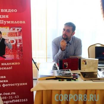 Дмитрий Шумилов — выставка фотографий