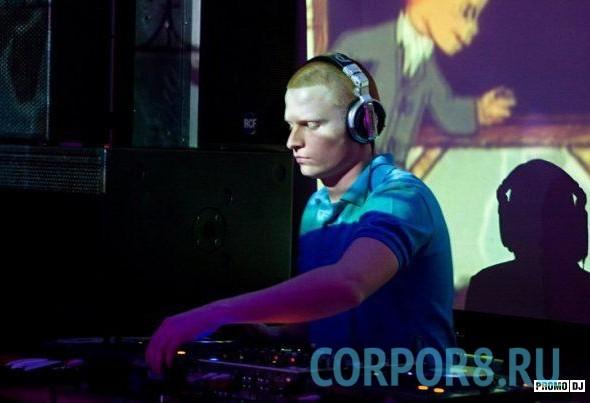 DJ Alone — драйв и эмоции корпоративных мероприятий