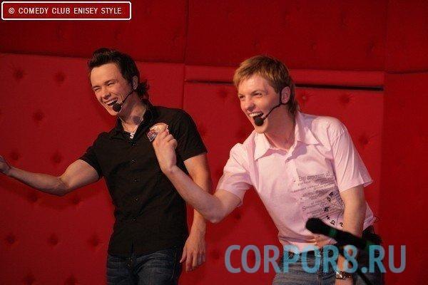 Дуэт Красивые — Роман Клячкин и Илья Соболев — ведущие корпоративных мероприятий