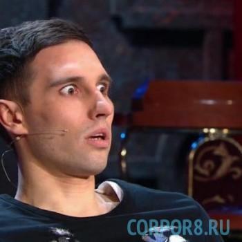 ТРИО Иванов, Смирнов, Соболев