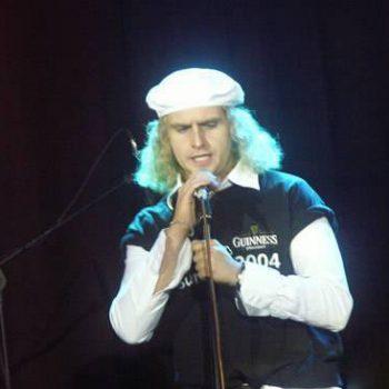 Ведущий Александр Плац