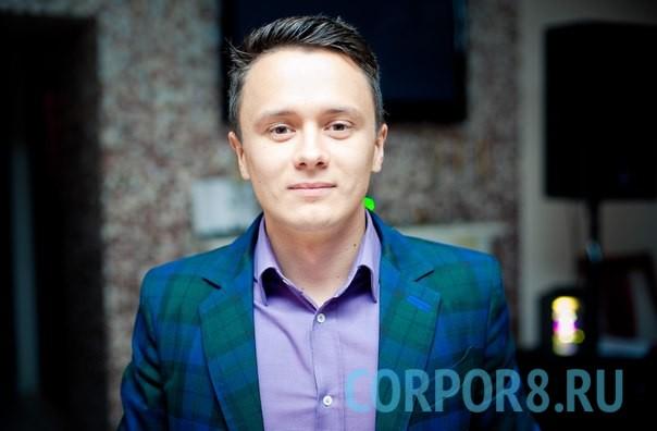 Илья Соболев – ведущий корпоративных мероприятий