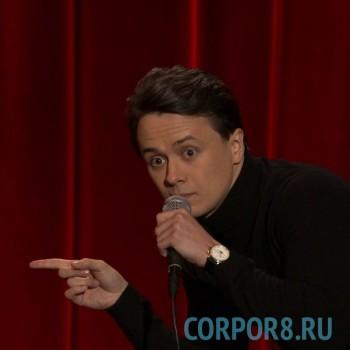 Илья Соболев (Stand Up)