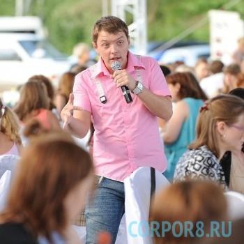 Роман Клячкин — ведущий на корпоратив