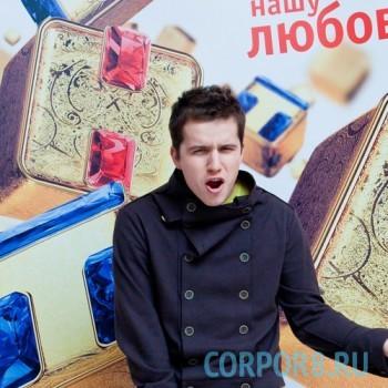 Денис Косяков —ведущий на юбилей компании