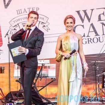 Денис Косяков —популярный ведущий на свадьбу