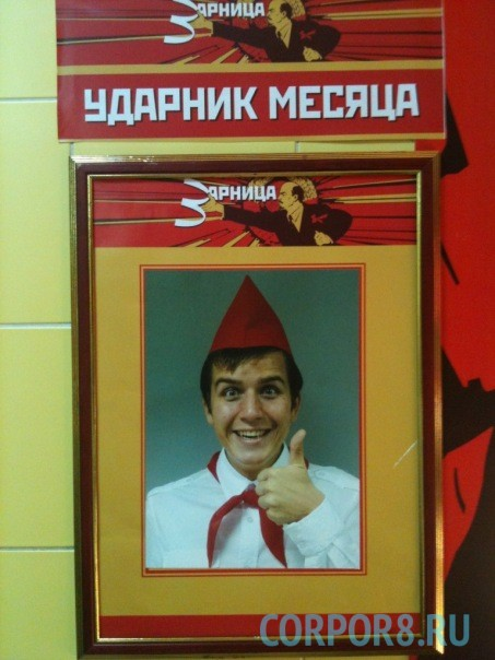 Денис Косяков —медийный на свадьбу